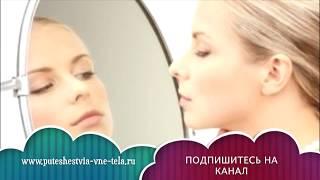 СОННИК - Зеркало