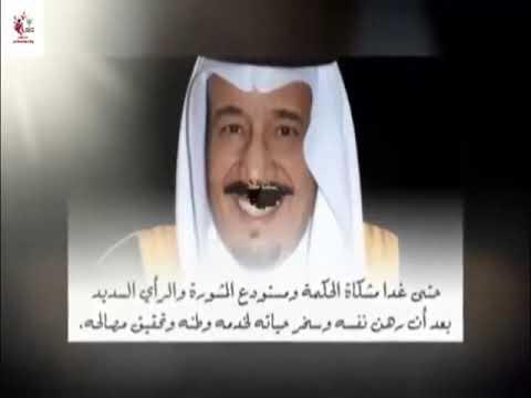 تقرير عن انجازات الملك سلمان الابتدائية الثامنة والعشرون بعرعر Youtube