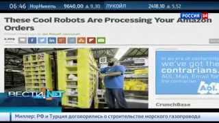 Вести.net: Sony Pictures пострадала от хакеров, на Amazon работают тысячи роботов
