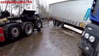 видео: Грузовой эвакуатор. МАЗ, гружёный 20 тонн, в обочине