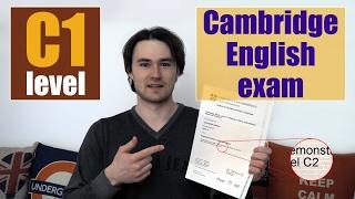 видео Международные экзамены. TestDaf