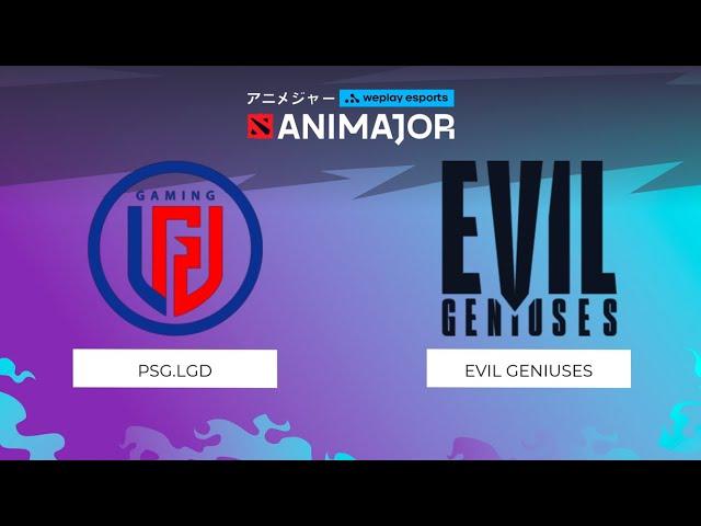 Psg Lgd Vs Evil Geniuses Game 1 Weplay Animajor Youtube