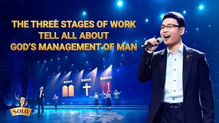 "2020 Gospel Song | ""The Three Stages of Work Tell All About God's Management of Man"""