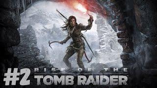 Стрим-прохождение Rise of the Tomb Raider #2 + DOTA 2