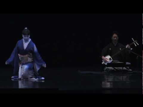 Towson University Kabuki Dance: Tamatori Ama - The Pearl Diver