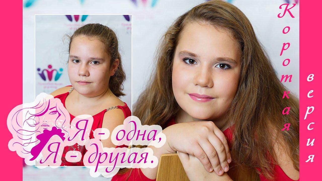 Косметика для девочек подростков 13 лет