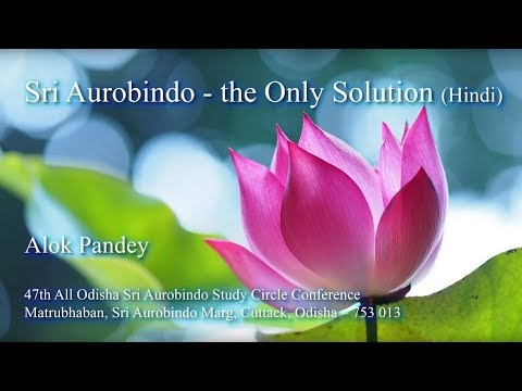 Dr Alok Pandey: Sri Aurobindo - the Only Solution (in Hindi)