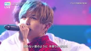 HEY! SAY! JUMP! 【Maji Sunshine(真剣Sunshine】 & 【Cosmic☆Human】 FNS MUSIC