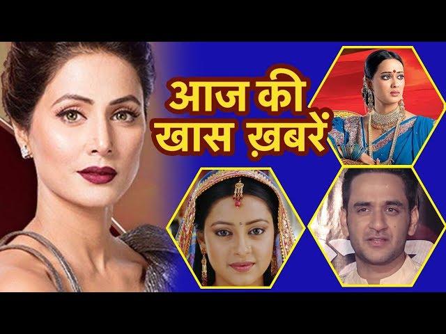 Hina Khan का TROLLS को जवाब, Vikas Gupta, Shah Rukh Khan, Kasauti Zindagi Kay 2, Pratyusha Banerjee