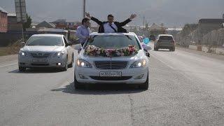 Свадьба видео Ризван & Зухра (Махачкала, б/з Европа. 02.10.15)