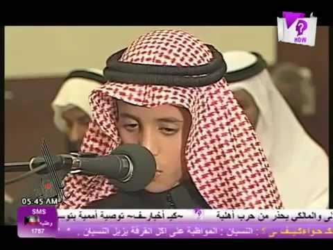 Download Lagu Muhammad Thaha Al-Junayd - Surah Ar Rahman  (Jadi Imam, Merdu Sekali)