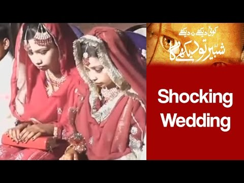 Shocking Wedding | Koi Dekhe na Dekhe Shabbir to Dekhe Ga - Express News