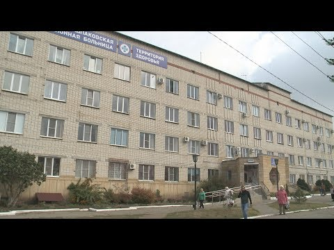 Чем отравились школьники в Михайловске?
