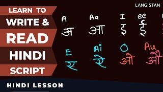 vuclip Learn to Write & Read Hindi Script - Learn Devanagari Script - Vowel Sounds