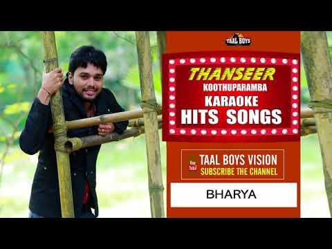 Ente Bharya  Karoke  Malayalam Mappila Album Song  Thanseer Koothuparamba