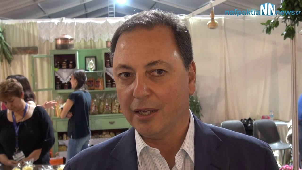 Nostos Expo O Sphlios Libanos Sthn Expo Youtube