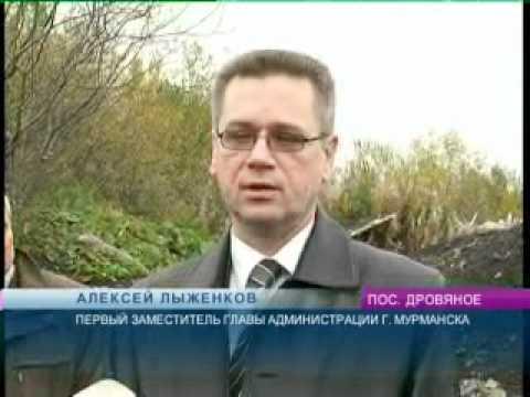 ГОВОРИТ И ПОКАЗЫВАЕТ МУРМАНСК  Глава администрации города Андрей Сысоев отправился с инспекцией в поселок Дровяное