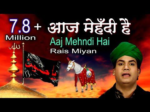 मुहर्रम की सबसे दर्द भरी क़व्वाली (Aaj Mehndi Hai) | Rais Miyan | Karbala Video 2018