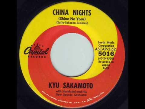 Kyu Sakamoto China Nights