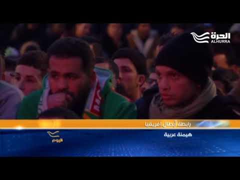 أربعة أندية عربية تلعب نصف نهائي كأس رابطة الأبطال الافريقية  - 01:21-2017 / 10 / 11