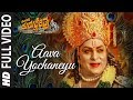 Aava Yochaneyu Video Song | Munirathna Kurukshetra | V Ravichandran, Darshan | V Harikrishna
