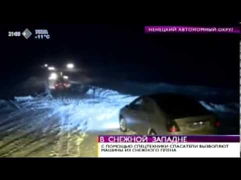 зимнике Усинск-Нарьян-Мар.