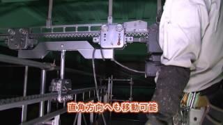 愛媛県のスゴ技企業「米山工業株式会社」の紹介動画です.
