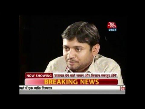 Seedhi Baat: With Kanhaiya Kumar On JNU Turmoil