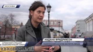 Кавказская политика. Россия и Крым -- реакция государств Южного Кавказа