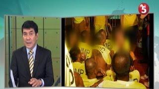 H2O | MGA PULIS SA OZAMIS CITY, SIBAK DAHIL UMANO SA LEAKAGE SA DRUG RAID thumbnail