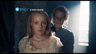 Невеста - промо фильма на TV1000 Русское кино