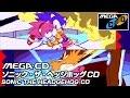 ソニック・ザ・ヘッジホッグCD メガドライブ+SoundMod+メガCD実機 [1080p60fps] / Sonic The Hedgehog CD (JP)