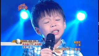 103.08.17 超級紅人榜 蔡承融─無言花(江蕙)