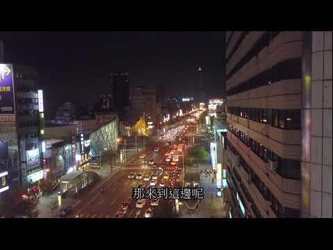 這是同一個夜市嗎?空拍連假的六合夜市人潮