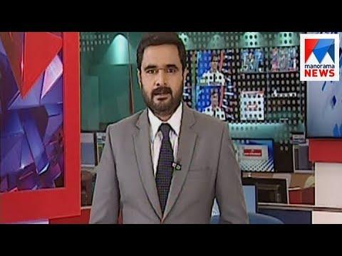 പത്തു മണി വാർത്ത   10 A M News   News Anchor Ayyappadas   September 24, 2017   Manorama News