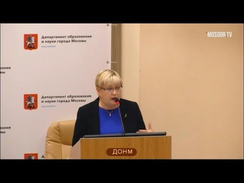 1679 школа САО Иншакова ИВ зам директора 42% не аттестация ДОНМ 24.12.2019