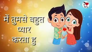 mai tumse bahut pyar krta hu babu whatsapp status for boys
