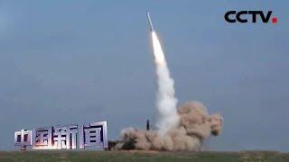 [中国新闻] 俄称正式向美提议延长《新削减战略武器条约》| CCTV中文国际