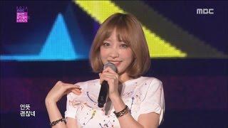 [HOT] EXID - Mister, 이엑스아이디 - 미스터 Korean Music Wave In Fukuoka 20160911