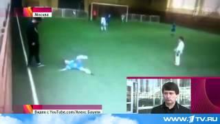 Тренер по футболу ударил ребенка