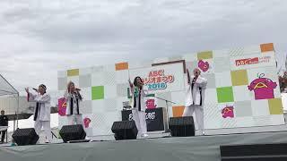 ET-KING☆ABCラジオまつり2018 #etking#おすそ分けシリーズ.
