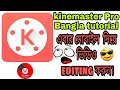 Android Video Editing: Kinemaster Tutorial Bangla Mobile Tips 2017