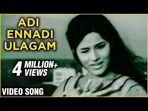 Adi Ennadi Ulagam - Aval Oru Thodarkathai Tamil Song - Sujatha