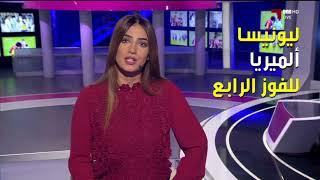 موجز الساعه 16:00 ..#قنوات_الكاس 29-9-2017