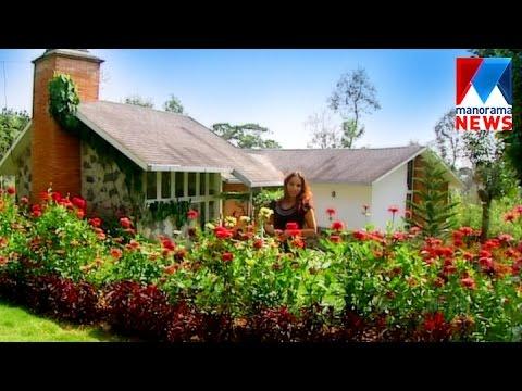 Kliffsview - Beautiful Front Yard Landscaping house in Wayanad|Veedu|Old Episode|Manorama News