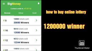 How to buy Online lottery tamil &bigmoney application