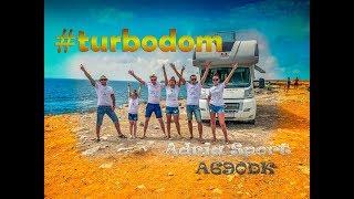 Автодом  Adria Sport A690DK, обзор. Путешествие по Крыму. #turbodom