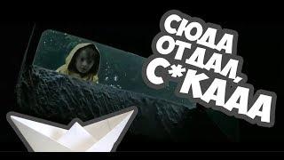 Фильм ОНО 2017 - ПАРОДИЯ! СМЕШНАЯ ОЗВУЧКА
