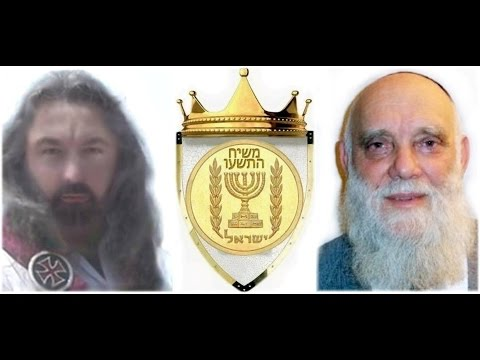 Messiah 2016-17 Torah Code
