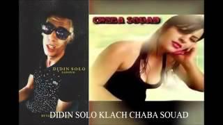 LA CANON 16 - Didin SoLo {Clash Cheba Souad} 2016 by [RAPTOR BEAT]